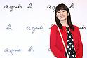 Fuka Koshiba, Apr 7, 2016 : agnes b. fashion show a whole story in Tokyo, Japan on April 7. (Photo by Sho Tamura/AFLO)