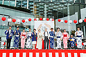 """Tokyo Olympic Ondo - 2020 –"" event at Toranomon Hills"
