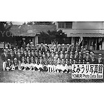 October 24th, 1964 : Tokyo, Japan - A ceremonial photograph of Japanese medalists for the 1964 Tokyo Olympics. (Photo by Yoshio Matsumoto)