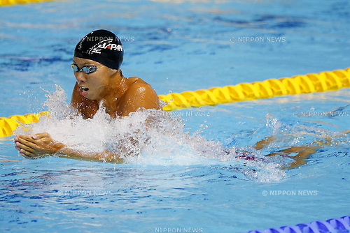 Ippei Watanabe (JPN), <br /> August 18, 2014 - Swimming : <br /> Men's 100 m breaststroke Final <br /> at Nanjing Olympic Sports Center<br /> during the 2014 Summer Youth Olympic Games in Nanjing, China. <br /> (Photo by Yusuke Nakanishi/AFLO SPORT)