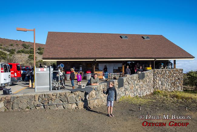 Mauna Kea Visitors Center