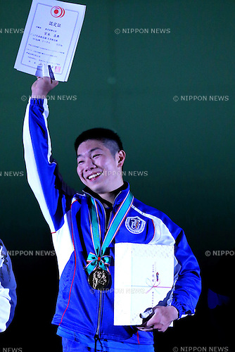 Masanori Miyamoto, <br /> MAY 21, 2016 - Weightlifting : <br /> All Japan Weightlifting Championship 2016 Men's -69kg <br /> Award Ceremony at Yamanashi Municipal Gymnasium, Yamanashi, Japan. <br /> (Photo by AFLO SPORT)