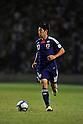 Shinji Kagawa (JPN), SEPTEMBER 6, 2011 - Football / Soccer : FIFA World Cup Brazil 2014 Asian Qualifier Third Round Group C match between Uzbekistan 1-1 Japan at Pakhtakor Markaziy Stadium in Tashkent, Uzbekistan. (Photo by Jinten Sawada/AFLO)