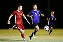 Soccer: U19 Japan training match: Japan vs Vietnam