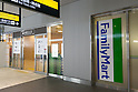 A FamilyMart signboard on display at the entrance of Shinjuku Express Bus Terminal (Busta Shinjuku) on November 25, 2016, Tokyo, Japan. FamilyMart which is the Japan's third-largest convenience store chain opened a new branch inside the country's largest Bus Terminal. (Photo by Rodrigo Reyes Marin/AFLO)