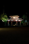 Photo shows the Shureimon Gate illuminated at night inside the grounds of Shuri-jo Castle park in Naha, Okinawa Prefecture, Japan, on June 25, 2012. Shureimon was built during the reign of King Sho Sei, 1527-1555. Photographer: Robert Gilhooly