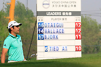 Adrian Otaegui (ESP) in action during the third round of the Volvo China Open played at Topwin Golf and Country Club, Huairou, Beijing, China 26-29 April 2018.<br /> 28/04/2018.<br /> Picture: Golffile | Phil Inglis<br /> <br /> <br /> All photo usage must carry mandatory copyright credit (&copy; Golffile | Phil Inglis)