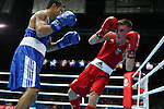 Glasgow 2014 Commonwealth Games<br /> <br /> Ashley Williams, Wales (Red) v Devendro Laishram, India, (Blue)<br /> <br /> 01.08.14<br /> &copy;Steve Pope-SPORTINGWALES