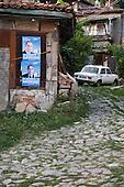 Election posters supporting Boyko Borisov's GERB party. Veliko Tarnovo, Bulgaria.