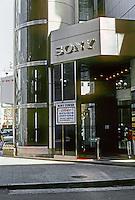 Osaka: Sony Tower--entrance. Kisho Kurokawa, architect. Photo '82.