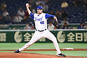 Zach Thornton (ISR), <br /> MARCH 12, 2017 - WBC : <br /> 2017 World Baseball Classic <br /> Second Round Pool E Game <br /> between Cuba 1-4 Israel <br /> at Tokyo Dome in Tokyo, Japan. <br /> (Photo by YUTAKA/AFLO SPORT)