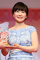 Japanese table tennis player Ai Fukuhara attends the 28th Japan Best Jewellery Wearer Awards ceremony in Tokyo, Japan on January 24, 2017. (Photo by AFLO)