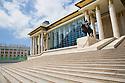 Parliament House, Sukhbaatar Square, Ulaan Baatar Mongolia
