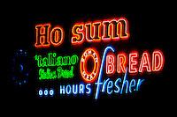 Ho Sum
