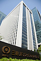 A view of the Mitsubishi UFJ Financial Group (MUFG) on April 28, 2015, Tokyo, Japan. MUFG become the first Japanese bank to make 1 trillion yen ($8.43 billion) in profit, announcing the landmark amount for its last fiscal year. For the period April-December of 2014, the MUFG net profit jumped 18% to 926 billion yen, its highest figure in three years. (Photo by Rodrigo Reyes Marin/AFLO)