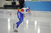 SCHAATSEN: HEERENVEEN: 04-02-2017, KPN NK Junioren, Junioren A Dames 3000m, Sanne in 't Hof, ©foto Martin de Jong