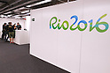 General view, <br /> AUGUST 12, 2016 -  : <br /> Rio 2016 Olympic Games in Rio de Janeiro, Brazil. <br /> (Photo by Sho Tamura/AFLO SPORT)