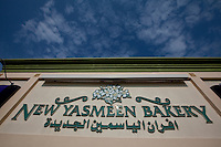 The New Yasmeen Bakery is seen in the Detroit suburb of Dearborn (Mi) Sunday June 9, 2013. Middle-Eastern ancestries make up the largest ethnic grouping of Dearborn with Lebanese, Yemeni, Iraqi, Syrian and Palestinian groups present.