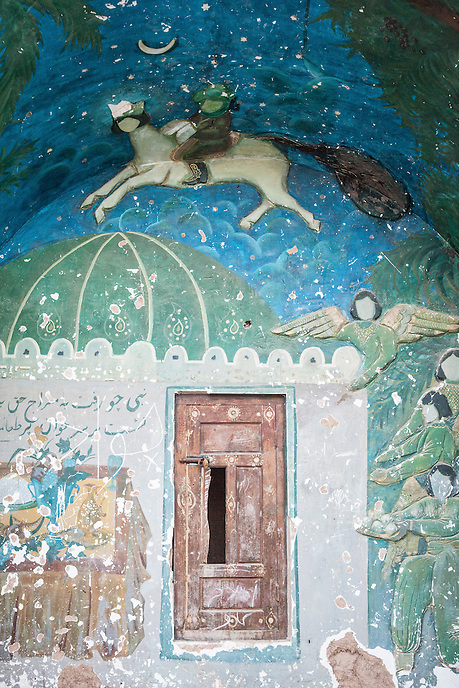 Mural at a Hosseiniyeh in Yazd old city. Hosseiniyeh is a place used for commemorating the martyr of Imam.
