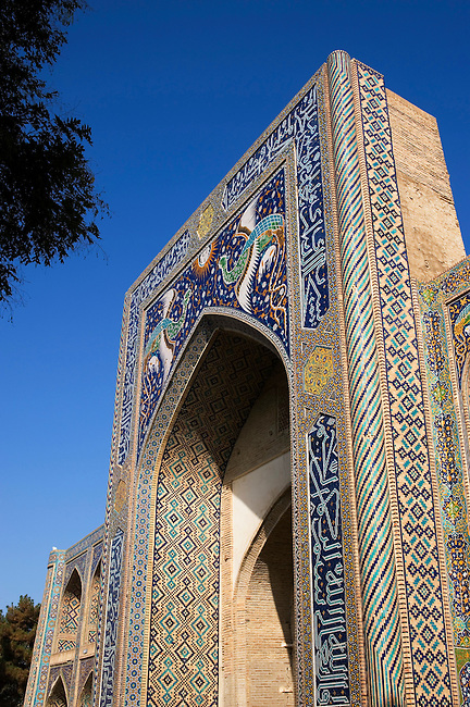 UZBEKISTAN, BUKHARA, NADIR DEVON MADRASSAH, DETAIL, COLORFUL TILE WORK