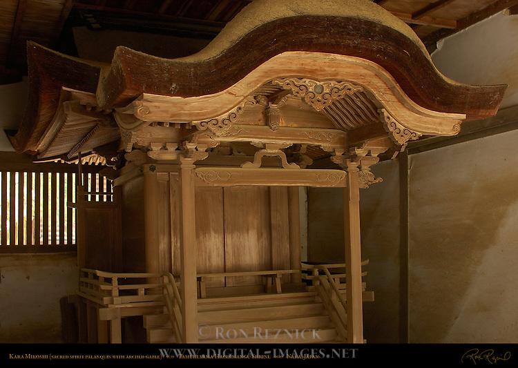 Kara Mikoshi Sacred Spirit Palanquins with Arched Gable, Tamukeyama Hachimangu Shrine, Nara, Japan