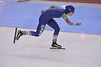 SPEED SKATING: SALT LAKE CITY: 21-11-2015, Utah Olympic Oval, ISU World Cup, 1500m Ladies, Antoinette de Jong (NED), ©foto Martin de Jong