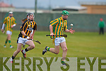 Abbeydorney's Brian Leen and Kilmoyley's Dara O'Sullivan..   Copyright Kerry's Eye 2008
