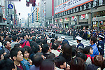 1 million people gather before a parade down the Ginza, Tokyo Japan