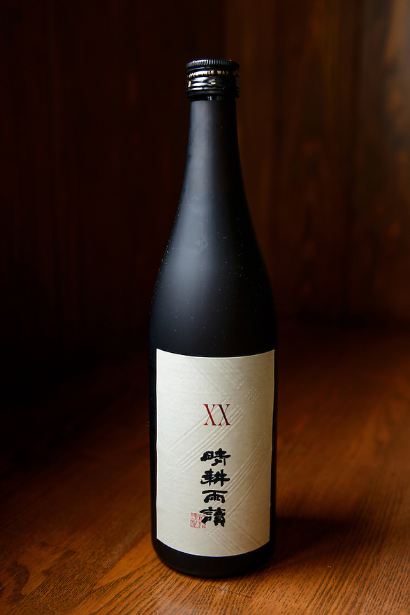 XX shochu sold by Sata Souji Shoten Shochu Distillery, Minami Kyushu, Kagoshima Pref, Japan, December 21, 2016. The Sata Souji Shoten Shochu Distillery makes shochu spirits from local sweet potatoes. In recent years the distillery has imported grappa, brandy, calvados stills from Europe to experiment with new distilling techniques. They have attracted considerable attention from the media and other distillers as leading innovators in their industry.