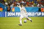 David Silva (ESP), JUN 13, 2014 - Football / Soccer : FIFA World Cup Brasil<br /> match between Spain and Netherlands at the Arena Fonte Nova in Salvador de Bahia, Brasil. (Photo by AFLO) [3604]