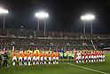U-23U-23 Japan National Team Group (JPN), March 14, 2012 - Football / Soccer : 2012 London Olympics Asian Qualifiers Final Round, Group C Match between U-23 Japan 2-0 U-23 Bahrain .at National Stadium, Tokyo, Japan. (Photo by Daiju Kitamura/AFLO SPORT) [1045]
