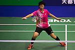 Su Yu Chen of Chinese Taipei in action while playing against Xiaoyu Liang of Singapore during the YONEX-SUNRISE Hong Kong Open Badminton Championships 2016 at the Hong Kong Coliseum on 23 November 2016 in Hong Kong, China. Photo by Marcio Rodrigo Machado / Power Sport Images