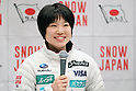 Yuki Ito (JPN),<br /> JANUARY 11, 2018 - Ski Jumping : PyeongChang 2018 during informal designation players press conference of ski jumping Women's Japanese players at Sapporo, Hokkaido, Japan.<br /> (Photo by Jun Tsukida/AFLO)