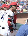 Yu Darvish (Rangers),<br /> APRIL 10, 2015 - MLB :<br /> Yu Darvish of the Texas Rangers watches from the dugout during the Major League Baseball game against the Houston Astros at Globe Life Park in Arlington in Arlington, Texas, United States. (Photo by AFLO)