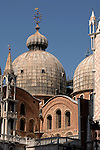 The domes of the Basilica di San Marco, St Marks square Venice, Italy.