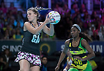 Fast5 2017<br /> Fast 5 Netball World Series<br /> Hisense Arena Melbourne<br /> Match <br /> Sth Arica v Jamaica<br /> Maryka Holtzhausen<br /> <br /> <br /> <br /> Photo: Grant Treeby