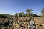 Israel, ruins at et-Tell identified with ancient Bethsaida. House of the fisherman
