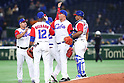 Cuba team group (CUB), <br /> MARCH 8, 2017 - WBC : <br /> 2017 World Baseball Classic <br /> First Round Pool B Game <br /> between China 0-6 Cuba <br /> at Tokyo Dome in Tokyo, Japan. <br /> (Photo by YUTAKA/AFLO SPORT)