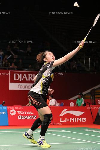 Tee Jing Yi (MAS), AUGUST 11, 2015 - Badminton : BWF World Championships 2015 women's singles match in Jakarta, Indonesia. (Photo by Toshihiro Kitagawa/AFLO)