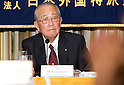 October 23, 2012, Tokyo, Japan - Kazuo Inamori, Director, Chairman Emeritus, Japan Airlines Co., Ltd. speaks during a news conference at the Foreign Correspondents' Club of Japan about Japan Airlines (JAL) recovery after its collapse in 2010 and the Japanese economic regeneration. Inamori is known to be one of Japan's most successful entrepreneurs after proving many people wrong by reviving JAL's finances and successfully restoring its listing on the Tokyo Stock Exchange last September of 2012. (Photo by Christopher Jue/AFLO)
