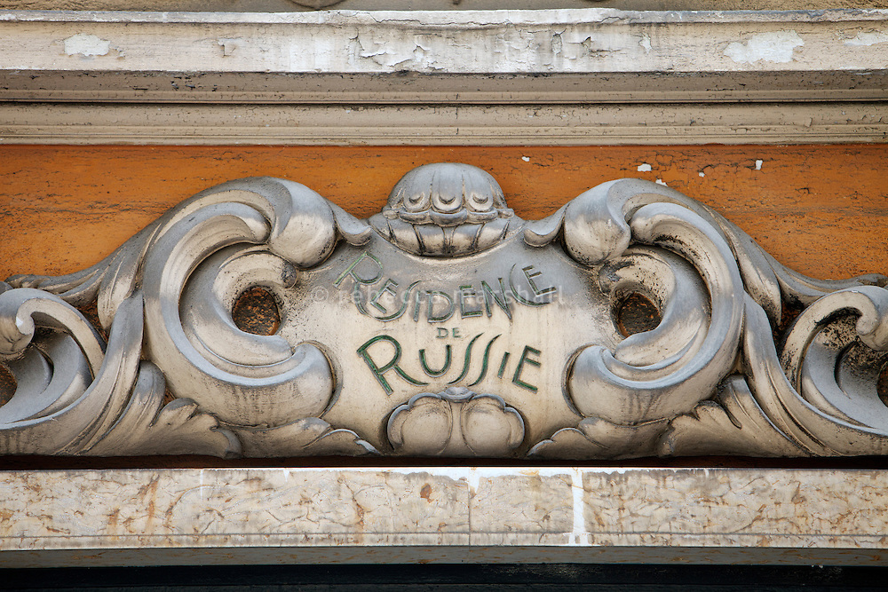 Sign above the entrance to a building of Belle Epoque apartments 'Residence de Russie', Nice, France, 28 April 2012