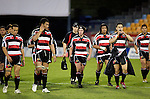 The Counties Manukau Steelers leave the field after coming so close to claiming their first win. Air NZ Cup game between Counties Manukau & Otago played at Mt Smart Stadium,Auckland on the 29th of July 2006. Otago won 23 - 19.