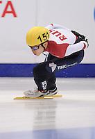 "SHORT TRACK: MOSCOW: Speed Skating Centre ""Krylatskoe"", 15-03-2015, ISU World Short Track Speed Skating Championships 2015), ©photo Martin de Jong"
