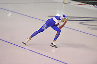 SPEEDSKATING: CALGARY: 15-11-2015, Olympic Oval, ISU World Cup, 1500m, Denis Yuskov (RUS), ©foto Martin de Jong