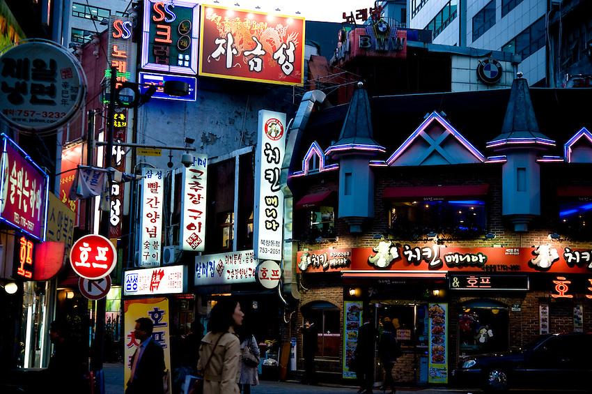 Downtown Seoul, Korea