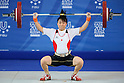 Weightlifting: The 27th Summer Universiade 2013