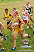 2013 Wisconsin Adidas XC Invitational