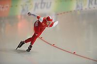 SCHAATSEN: ERFURT: Gunda Niemann Stirnemann Eishalle, 21-03-2015, ISU World Cup Final 2014/2015, Luiza Zlotkowska (POL), ©foto Martin de Jong