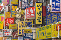Chinese Language Business Signs on a Street in the Chinatown section of Flushing, Queens, New York City, New York State, USA