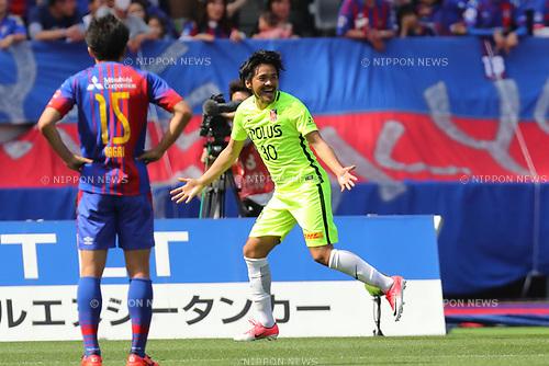 Shinzo Koroki (Reds), <br /> APRIL 16, 2017 - Football / Soccer : <br /> 2017 J1 League match between F.C. Tokyo 0-1 Urawa Reds <br /> at Ajinomoto Stadium, Tokyo, Japan. <br /> (Photo by AFLO SPORT)